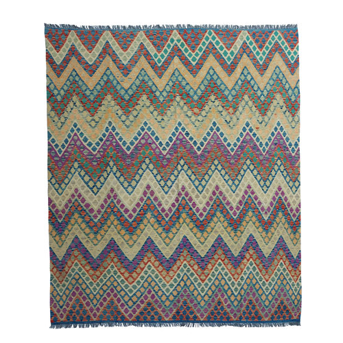 exclusive Kelim Teppich 293x254 cm Multicolor Modern afghan kilim teppich