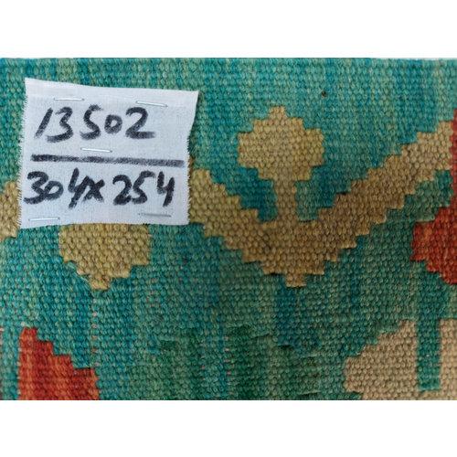 exclusive  Vloerkleed Tapijt Kelim 304x254 cm Multicolor Kleed Hand Geweven Kilim