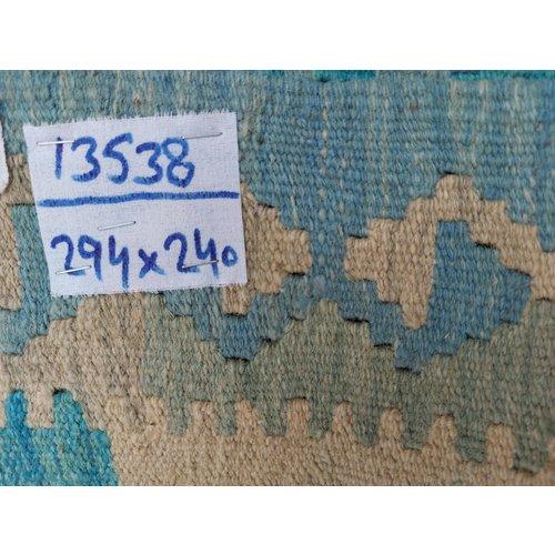 exclusive Kelim Teppich 294x240 cm Multicolor afghan kilim teppich