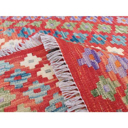 exclusive Modern Kelim Teppich 298x256 cm Multicolor  afghan kilim teppich