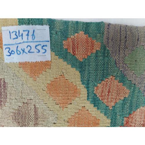 exclusive Kelim Teppich 306x255 cm Multicolor afghan kilim teppich