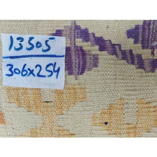 exclusive  Vloerkleed Tapijt Kelim 306x254 cm Multicolor Kleed Hand Geweven Kilim
