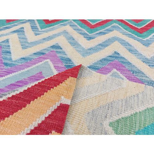 exclusive Kelim Teppich 295x258 cm Multicolor afghan kilim teppich