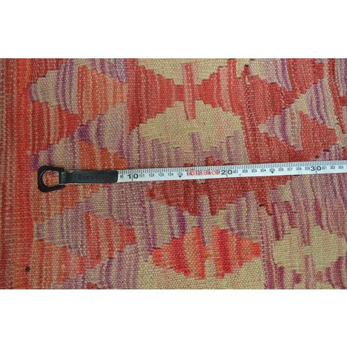 9'64x6'85 Feet modern kelim rug 294x209 cm