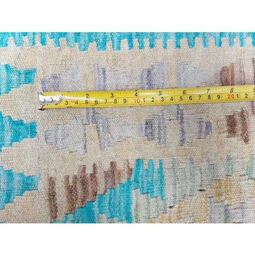 exclusive  Vloerkleed Tapijt Kelim 304x256 cm Multicolor Kleed Hand Geweven Kilim