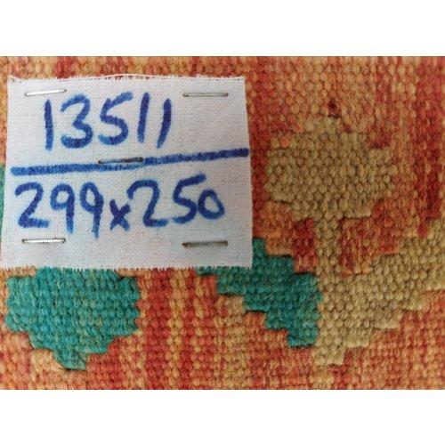 exclusive  Vloerkleed Tapijt Kelim 299x250 cm Multicolor Kleed Hand Geweven Kilim