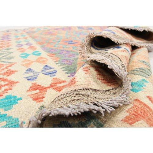 199x155 cm Handmade Afghan Kilim Rug Wool Carpet