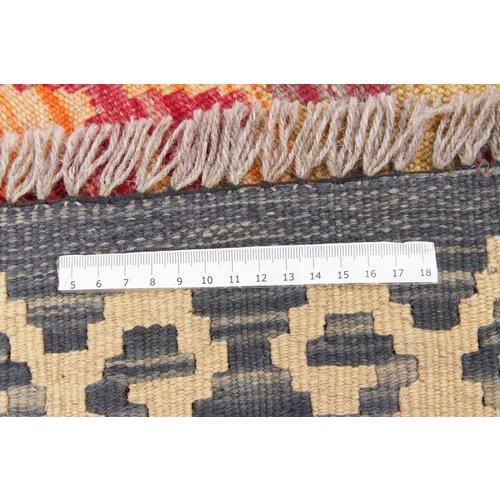 135x82 cm Handmade Afghan Kilim Rug Wool Carpet