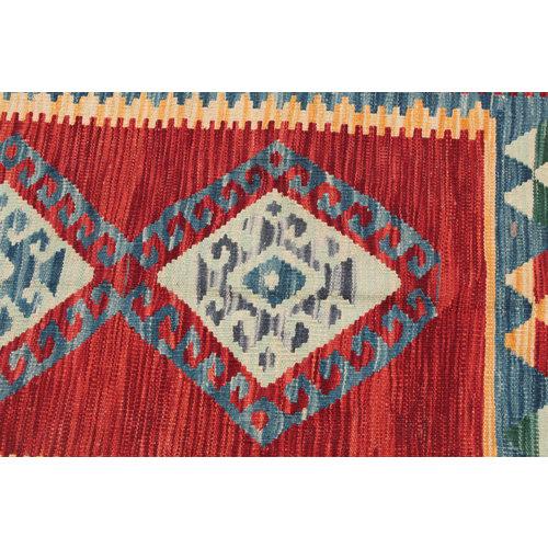 6'9x5' Handmade Afghan Kilim Rug Wool Oriental Carpet