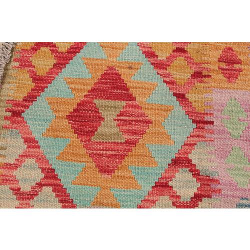 6'6x5'2 Handmade Afghan Kilim Rug Wool Oriental Carpet