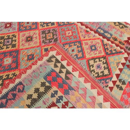 9'8x6'8 cm Handmade Afghan Kilim Rug Wool Carpet