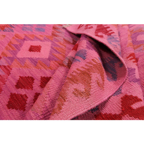 9'10x6'9 cm Handmade Afghan Kilim Area Rug Wool Carpet