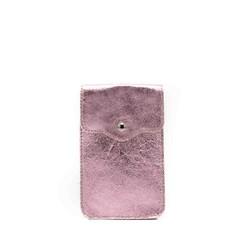 Pompeii - Pink