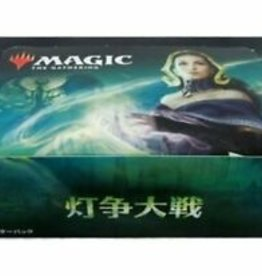 Wizards of the Coast MtG War of the Spark (Japanese) Booster Box