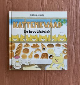 noriko kudoh Kattenkwaad - De broodfabriek - Noriko Kudoh