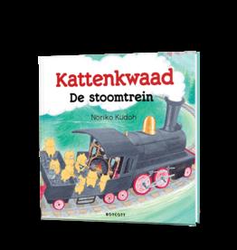 Boycott Books Noriko Kudoh - Kattenkwaad - De Stoomtrein