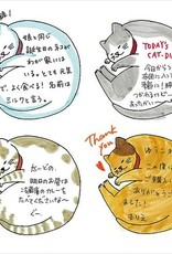Midori Midori Cat Pre-Inked stempel vierkant