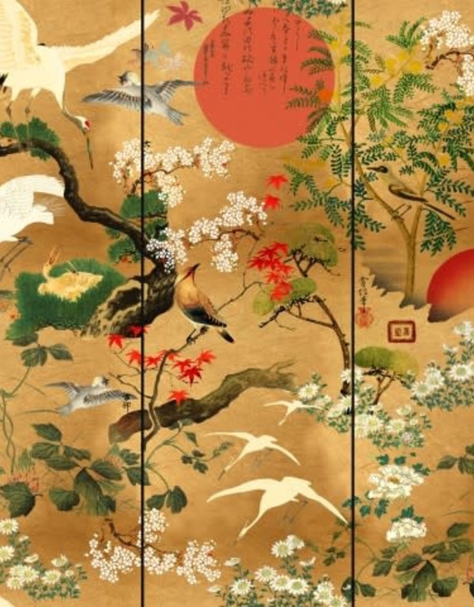 Mind the Gap Behang Byobu - 156 x 300 cm