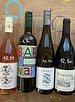 Lockdown WineBox Spring Selection 6 fl (50 euro)