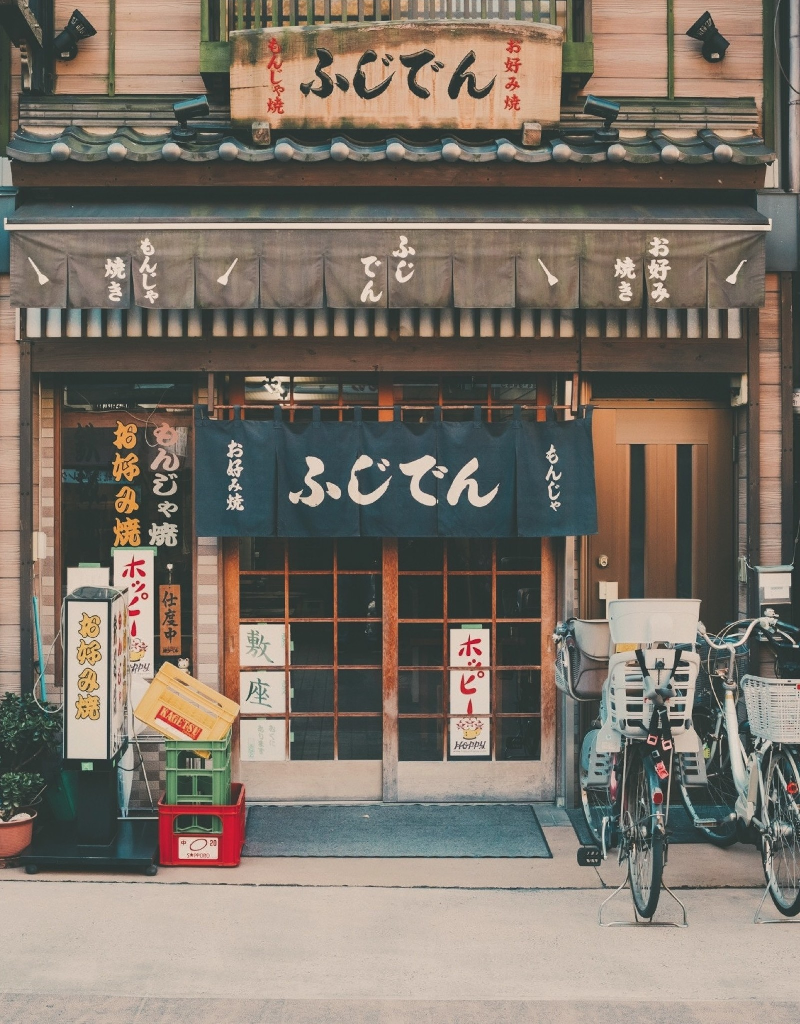 Gallivant Gallivant - Tokyo - Eau de Parfum