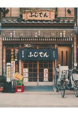 Gallivant Gallivant - Tokyo - Roll On Huile de Parfum