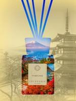 Locherber Kyushu Rice - Diffuser - Locherber