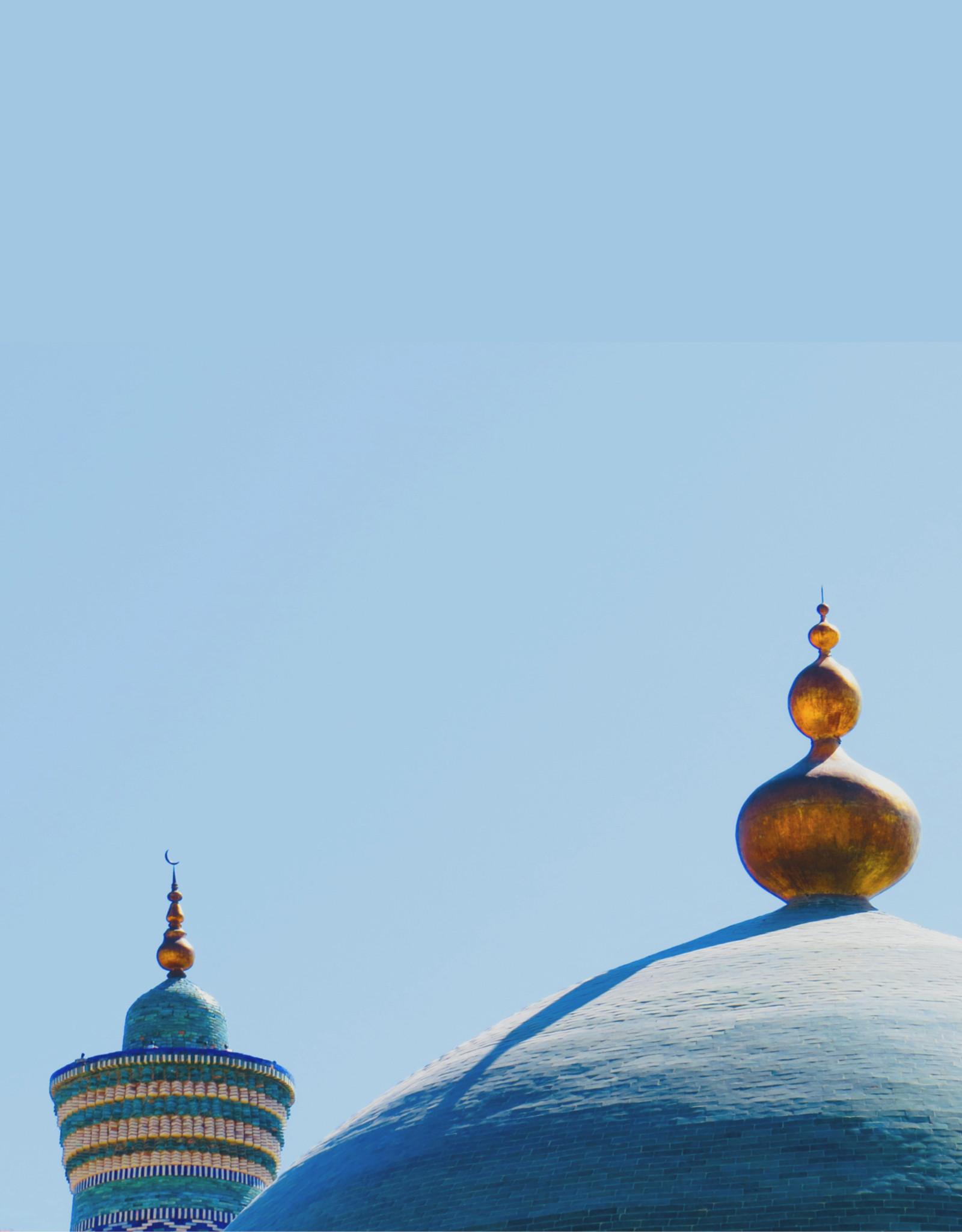 Gallivant Gallivant - Bukhara - Eau de Parfum