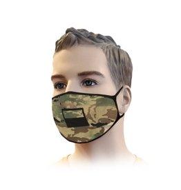 Mondkapje Streetwear Camouflage Design | Mond Neus Masker | Mondmasker