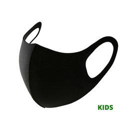 Kids Mondkapje Fashion Ice Silk Cotton Zwart | Mond Neus Masker | Mondmasker