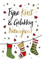 Fijne kerst & gelukkig nieuwjaar