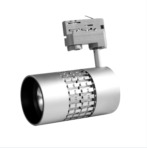 Tracklight LED D Serie 30W, 3000K, Zilver