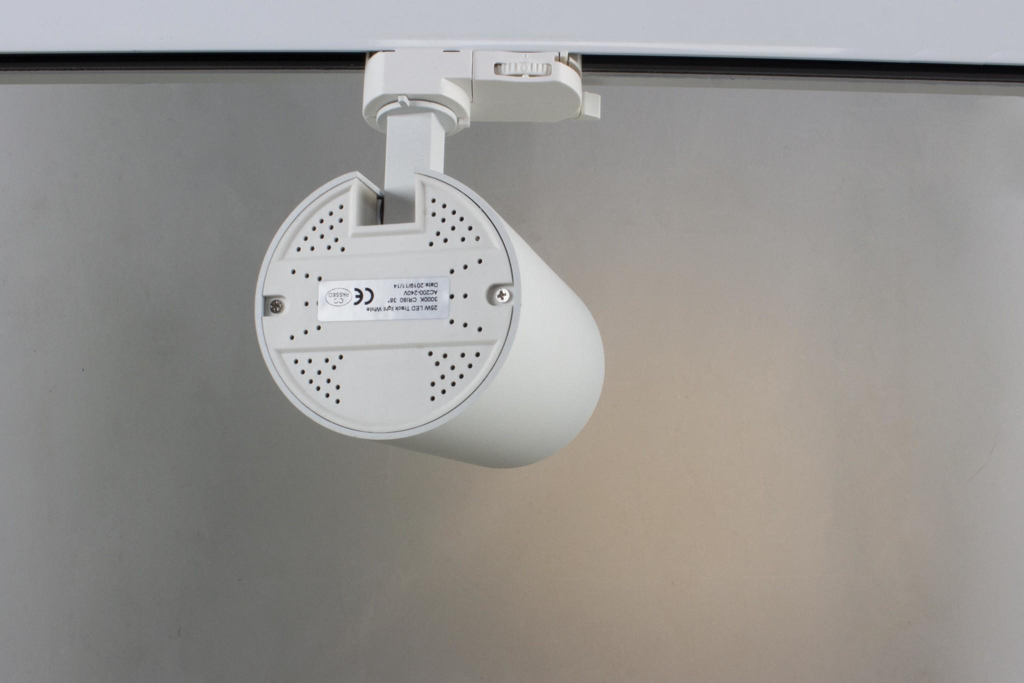 Tracklight LED F2 Serie 25W, 3000K, Wit