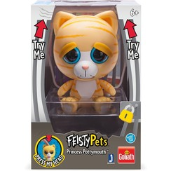 "Feisty Pets 4"" Yellow Cat"