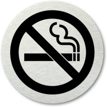 Toiletbordje Verboden te Roken – 7cm  –
