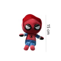 Marvel Spiderman Homecoming Home Suit 20cm