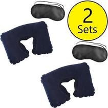 Opblaasnekkussen 2 Stuks + 2 Gratis Oogmaskers – 27x42cm | Reiskussen Opblaasbaar | Duopack met Slaapmaskers | Comfortabel Slapen Onderweg | Autokussen