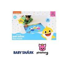 Baby Shark puzzel - Vloerpuzzel 24 stukjes - 60 x 48 cm -