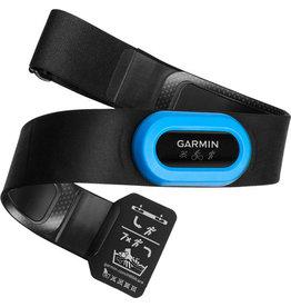 Garmin Garmin HRM-Tri Pols Zwart, Blauw hartslag monitor - koopjeshoek