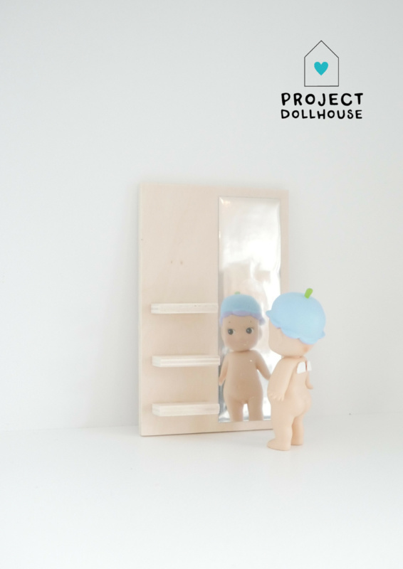 Wooden Mirror Wall Rectangle-1