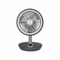 Vento Cordless  Foldable Fan ventilator - 27,5 cm