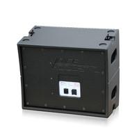 """Voice-Acoustic* Line Array Ikarray-8:  2x 8"""", 4x 1"""" / 15° x 100° en 5° x 100°"""