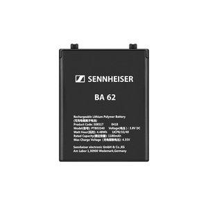 Sennheiser Battery pack voor SK 6212 | Lithium Ion batterij