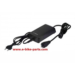 Bosch Active and Performance Battery charger 2Ah