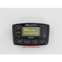 Display Twist Double 26V (Dual battery)