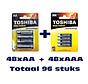 Bundel Actie (48 stuks) Toshiba LR03GCP BP-4  AAA Alkaline + (48 stuks) Toshiba LR6GCP BP-4CN  AA Alkaline Wegwerpbatterij Totaal 96 stuks (verpakking 12 x 4 stuks AAA + 12 x 4 stuks AA)