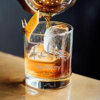 Whiskeyglas met gravering