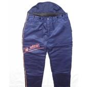 Schnittschutzhose Bundhose Gr.56 efco Interforst Komfort Schnittschutz - A - vorn Klasse 1 dunkelblau