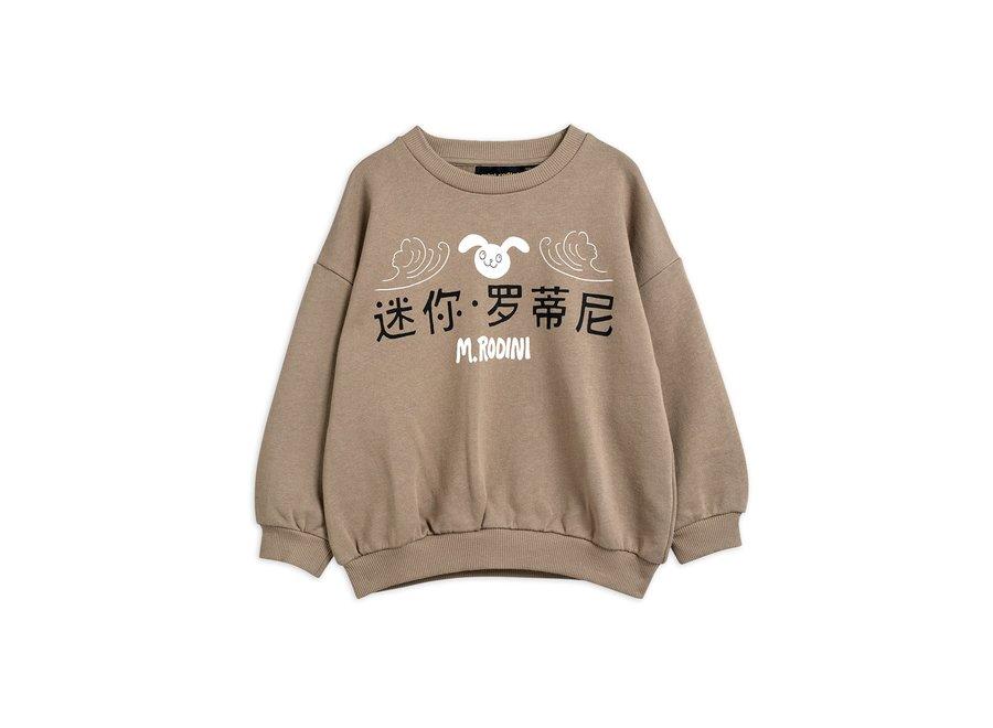 Rabbit sp Sweatshirt