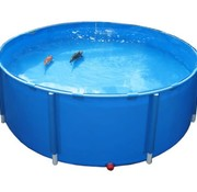 Aquaforte AquaForte afdeknet koivat Ø250cm