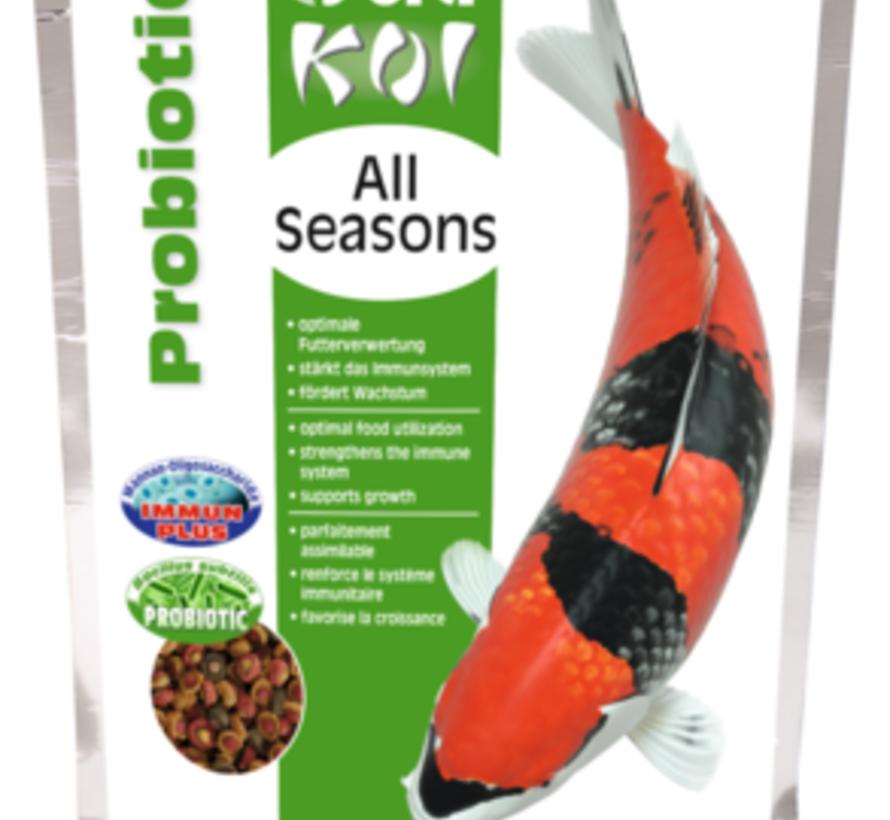 Sera Koi All Seasons Probiotic (500gr)